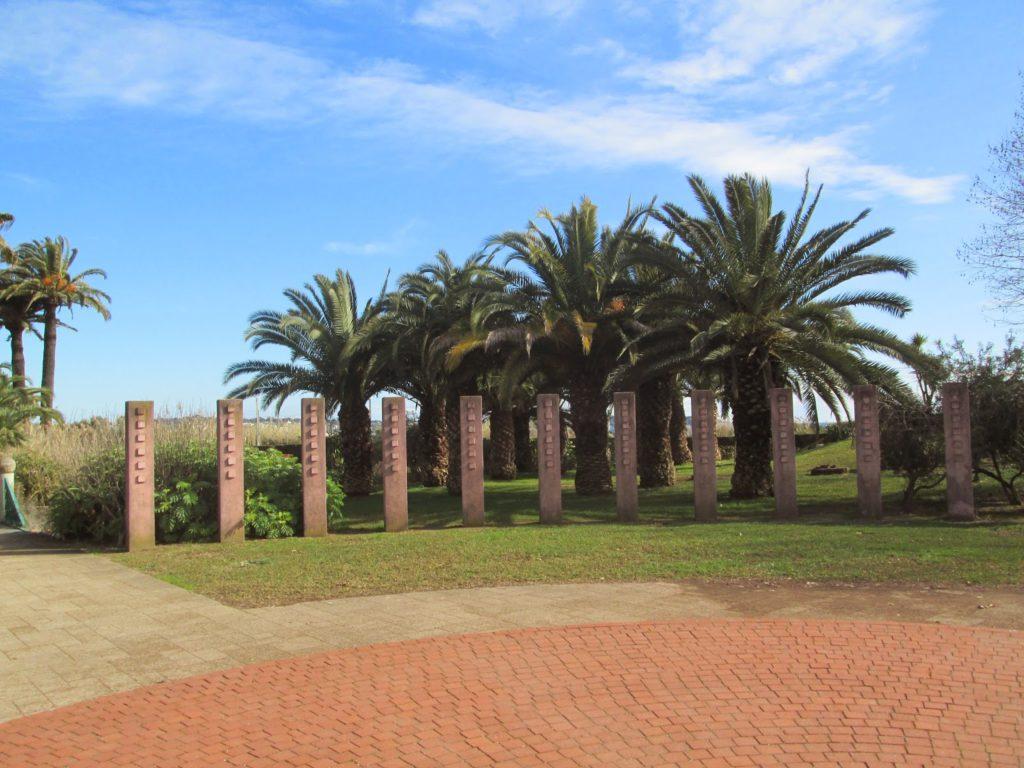 Le Jardin Exflora à Antibes - Rome Antique